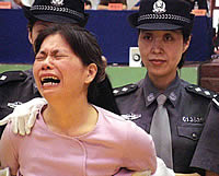 http://stopthedrugwar.org/files/chinaexecution.jpg
