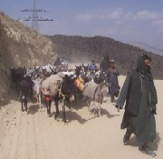 DRCNet in Afghanistan