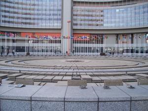 vienna international center 1