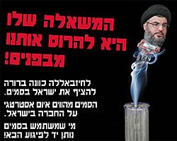 https://stopthedrugwar.org/files/nasrallah-marijuana-poster.jpg