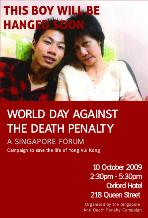 http://stopthedrugwar.org/files/singaporeflyer.jpg